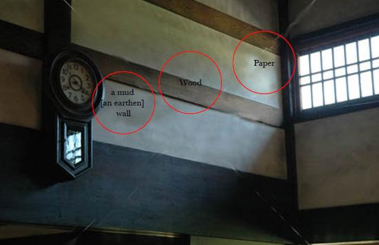 木と土と紙で出来た日本の家